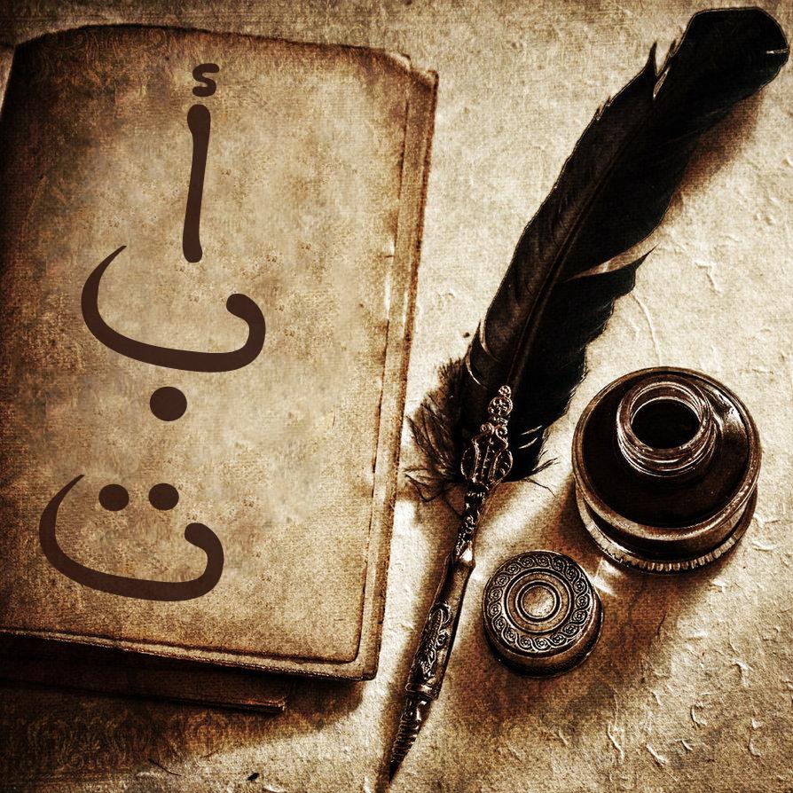 arabic_cali