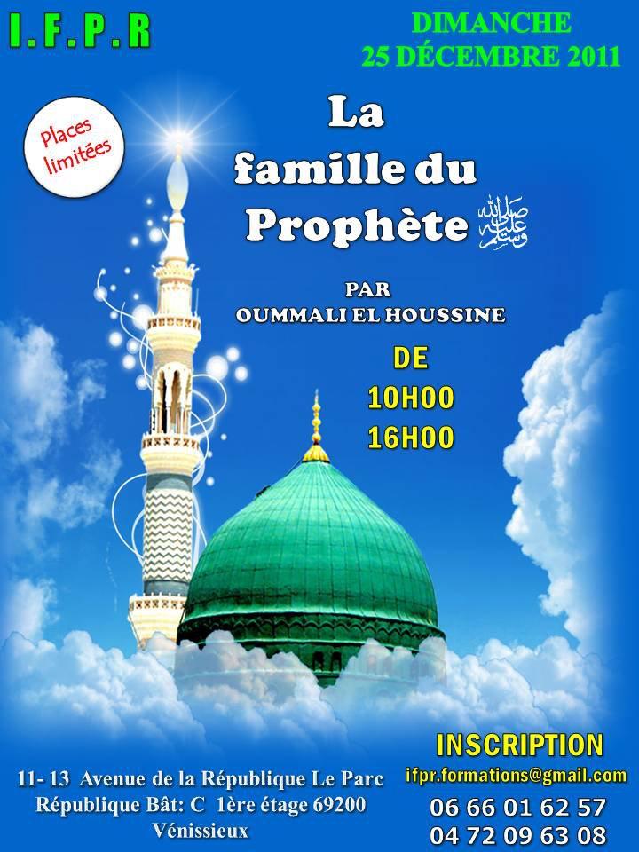 1.La famille du prophete