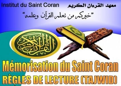 Mémorisation Coran