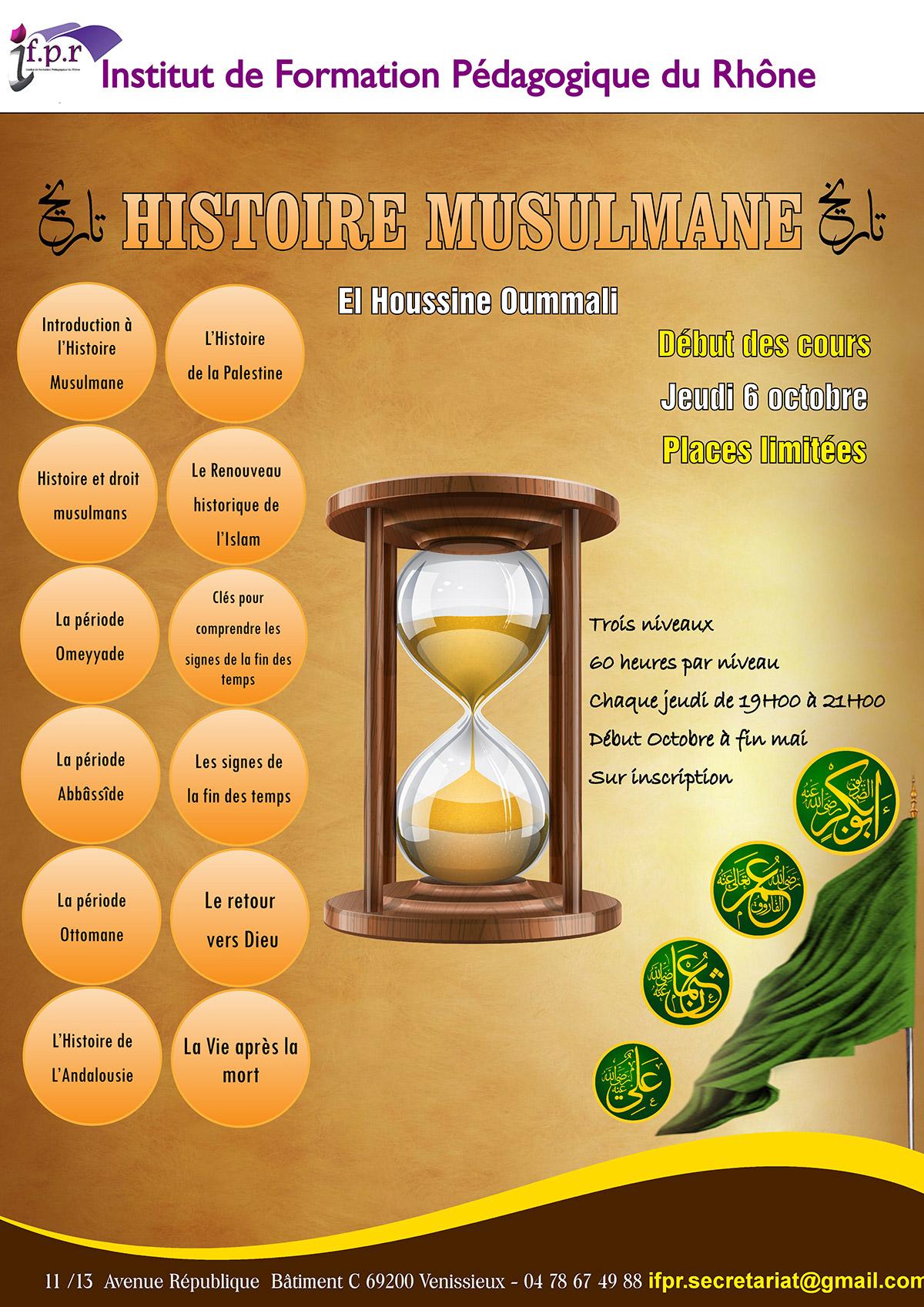 Histoire-musulmane