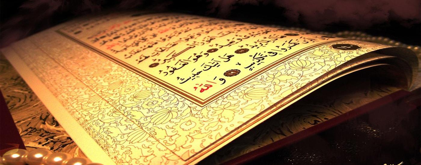 Ecole de Coran/arabe